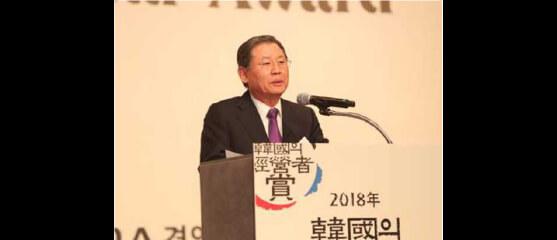 GS Caltex, South Korea Chairman