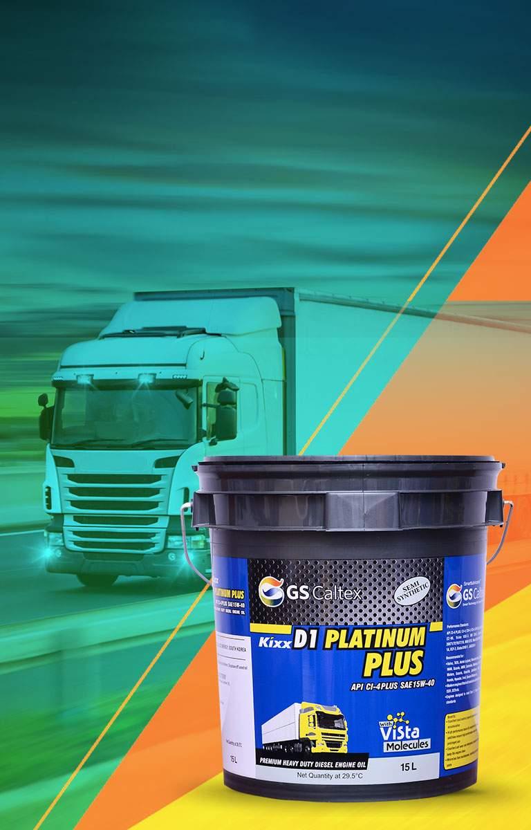GS CALTEX D1 Platinum mobile website banner