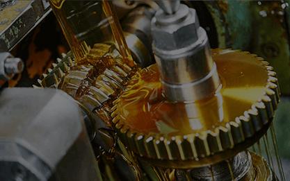Gear Transmission Oil