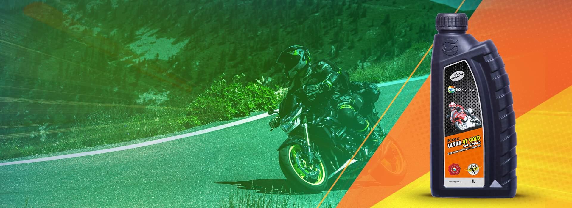 GS CALTEX KIXX Ultra 4T website banner