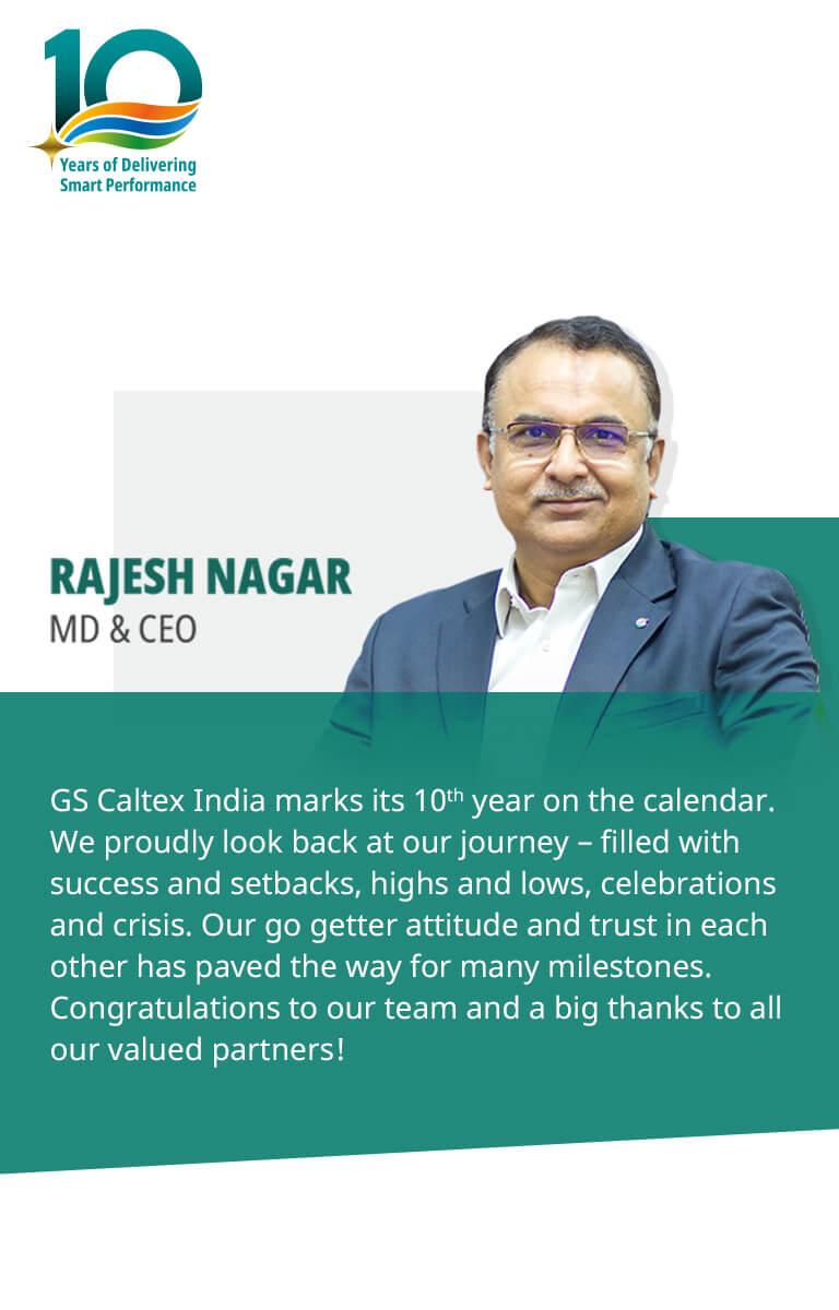 GS CALTEX CEO Mobile Banner