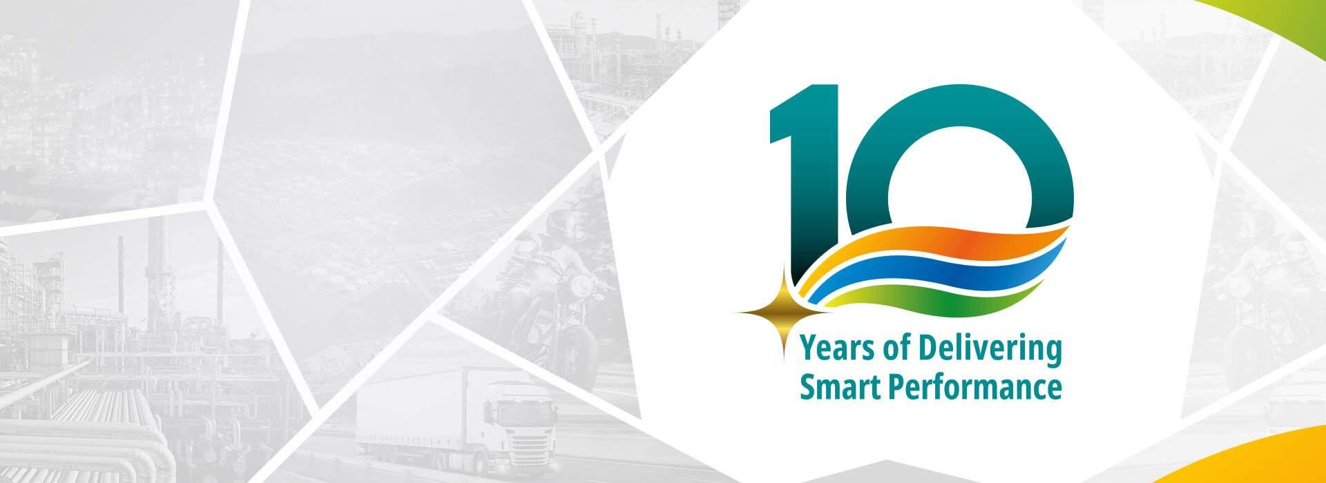 GS CALTEX 10th Anniversary Website Banner