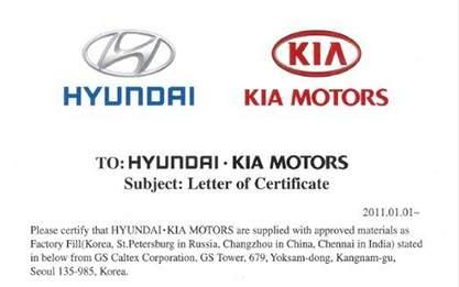 Hyundai-Kia-Approval