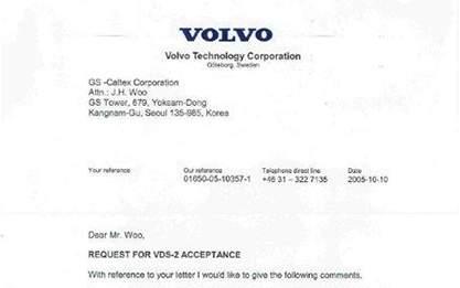 Volvo GS CALTEX