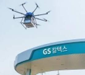 GS Caltex Drone