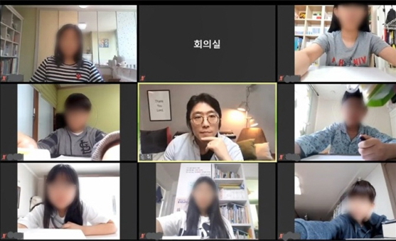 People are in video calling image