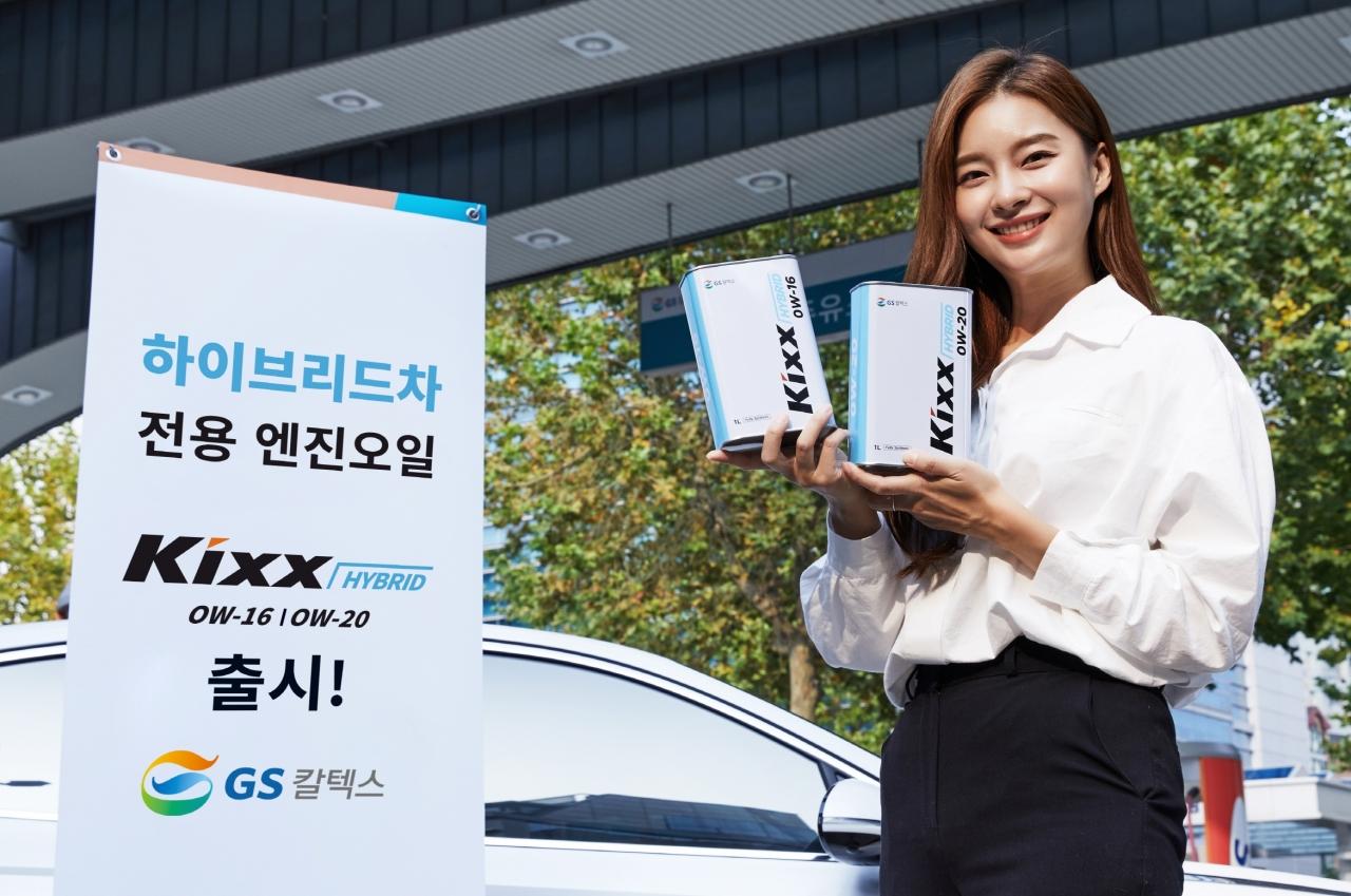 Kixx Hybrid ow-16 l ow-20